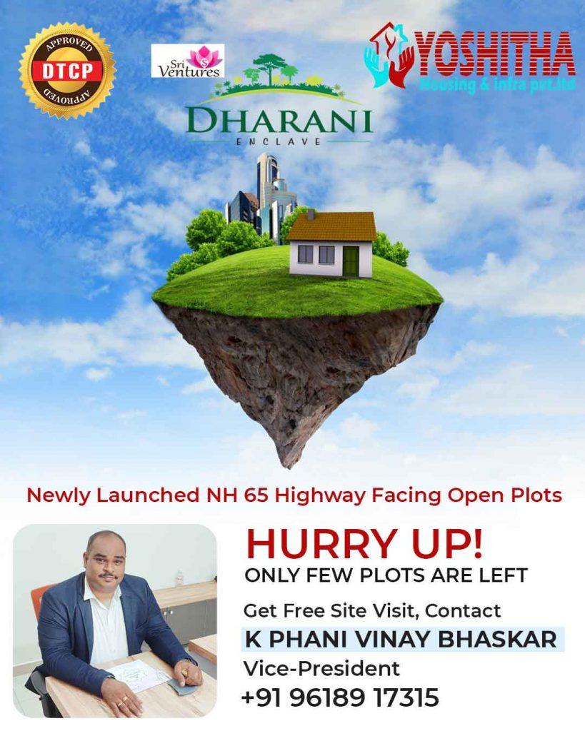 Highway facing open plots for sale at Sadasivpet